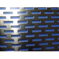 Wholesale Aluminium decorative perforated sheet from china suppliers