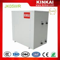 China Low Noise Scroll copressor ground source heat pump/water to water heater/water source heat pump on sale