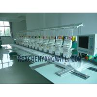 Wholesale 15 Head 9 Needle Flat Embroidery Machine/Multi-Head Computerized Flat Embroidery Machine from china suppliers
