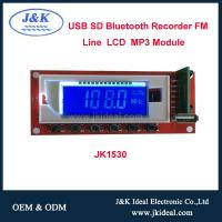 Bluetooth USB SD FM LINE Recorder mp3 module.jpg