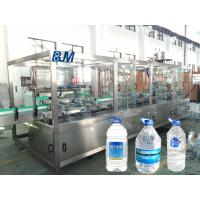Wholesale Linear Rotary Type Automatic Water filling Machine / Plastic Screw Cap Bottled Water Machines from china suppliers