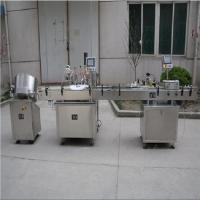 Wholesale Medicine Eye Drop Filling And Capping Machine With Unscramble Bottle , Vibration Plate from china suppliers