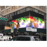 Wholesale Full HD Outdoor SMD Led Display Advertising Energy Saving 8mm Pixel Pitch from china suppliers