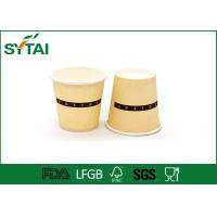 Quality Flexo Printing Hot Drink Paper Cups ,  Logo Printed Take Out Coffee Cups With Lids for sale