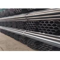 Wholesale ASTM A53 ASTM A793 Electric Resistance Carbon Steel Welded Pipe For Fire Syatem from china suppliers