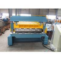 Wholesale Coil Width 1700mm Anti - Rust Floor Deck Forming Machine Tensile Strength 720Mpa from china suppliers