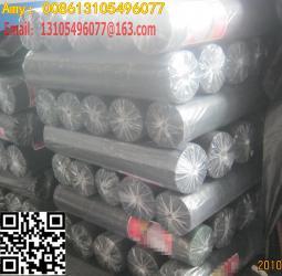 Feixian Xinshun Plastic Producs Factory