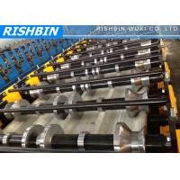 Wholesale Wide Span Roof Panel Roll Forming Machinery with 70 mm Shaft Diameter from china suppliers