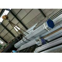 Wholesale ASTM A252 hot dip gavanized ERW Steel Pipe , 3' Welded round steel tube from china suppliers