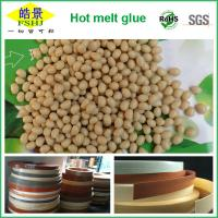 Wholesale Yellow Round Hot Melt Granule Good fluidity Hot Melt Adhesive For Manual Operating Machine from china suppliers