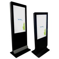 Wholesale 1080p 4.2 Version Android stand alone digital signage Kiosk / Bank digital signage from china suppliers