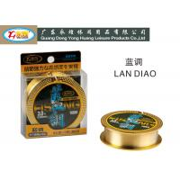 Wholesale Wear resistance lan diao type nylon fishing line with strong pulling force from china suppliers