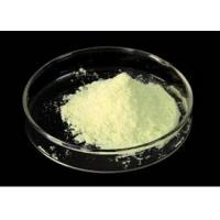 Buy cheap formaldehyde free fixing agent powder CS-14 from wholesalers