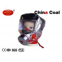 Wholesale Filter Type Fire Fighting Self Rescue Breathing Apparatus Lightweight from china suppliers