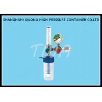 Wholesale YR-86-5 Medical Oxygen Regulator , High Pressure Oxygen Gas Regulator from china suppliers