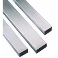 Buy cheap Stailess Steel Rectangular Tube 304 from wholesalers