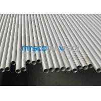 Wholesale ASTM A213 Stainless Steel Seamless Tube from china suppliers