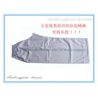 Wholesale big quantity high quality Arabian pyjama trousers in stock from china suppliers