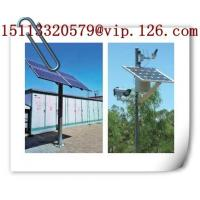Wholesale Solar Power CCTV Monitoring System from china suppliers