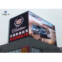 Wholesale Outdoor SMD LED Display p8 SMD3535 advertising full color led display board from china suppliers