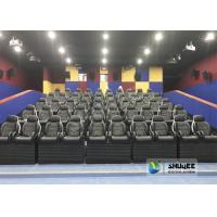 Wholesale Black 9D Movie Theater Dynamic Electric For Commercial Shopping Mall And Amusement Attraction from china suppliers