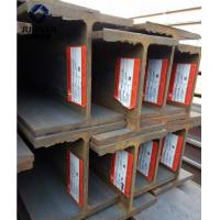 Buy cheap structural steel column prefabricated building h beam price universal beam /column H from wholesalers