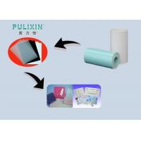 Wholesale Multilayer Blue White PE Plastic Sheet Roll by Extruded Technology , Custom Printing from china suppliers
