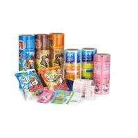 Wholesale 1 - 9 Colors Printed Easy Peel Lid Film Plastic Roll Stock Film ECO Friendly from china suppliers