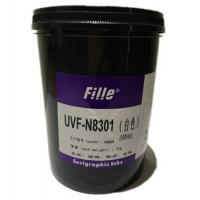 Wholesale Screen Printing Consumables PE / FILLE / LED UV Screen Printing Ink ROHS certificated from china suppliers