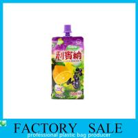 Wholesale Custom Made 100ml 500ml Volume Spout Pouch, Liquid / Food Sauce Packaging Bags from china suppliers