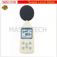 Wholesale sound pressure level meter MS1358 from china suppliers