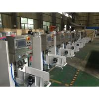 Buy cheap Automatic Valve Bag Packer  Valve bag bagger Valve Bagging Machine for Construction Powder from wholesalers