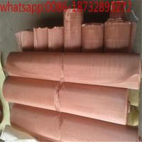 Wholesale Copper  Screen Woven Wire Mesh/Phosphor Bronze copper mesh screen/copper mesh roll/copper wire mesh from china suppliers