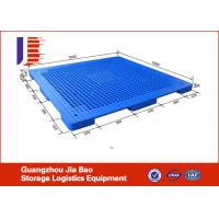 Wholesale 4 Ways HDPE Industrial Plastic Pallets , Washable double faced pallet from china suppliers