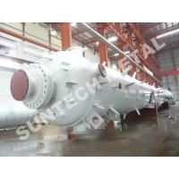 Buy cheap 316L Stainless Steel Chemical Process  Column from wholesalers