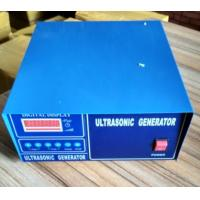 Wholesale Ultrasonic Vibration Screen Digital Ultrasonic Generator Drive Good Heat Resistance from china suppliers