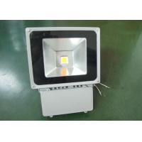 Wholesale 5600Lm High Power IP65 Outdoor LED Flood Light 70W For Pack Lighting from china suppliers