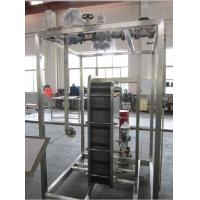 Wholesale Stainless Steel Fruit Juice Plant Milk Pasteurization Equipment from china suppliers