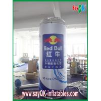 Wholesale Fireproof Inflatable Beer Can Model Drinks Bottle in Strong Oxford Cloth from china suppliers