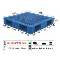 Wholesale Durable Plastic Pallet from china suppliers