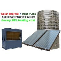 Wholesale Intelligent Solar Thermal Hybrid Water Heater Non Pressurized Water Tank from china suppliers