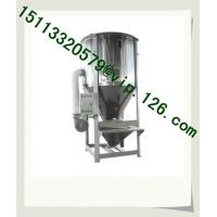 Wholesale 500-3000kg Verical Mixer with dryer OEM Supplier/Large Vertical Drying Mixer/Dryer stirrer from china suppliers