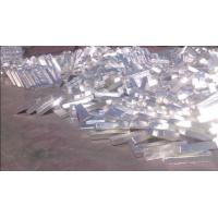 Buy cheap high quality Mg≥99.9% Metal Magnesium for aluminium alloy/ billets producion from wholesalers