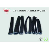 Wholesale EPDM Hard Rubber Seal Strip Weather Resistance For Car Window from china suppliers