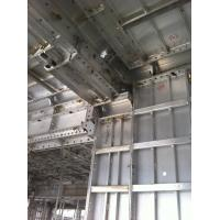 Wholesale Aluminum Formwork systerm from china suppliers