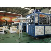 Wholesale Single PE Film Coated Paper Cup Making Machine , Paper Cup Manufacturing Machine from china suppliers