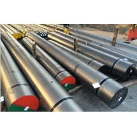 Wholesale Customized Round Forged Tool Steel Bar 2500mm - 5800mm Length from china suppliers