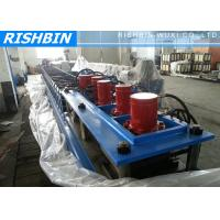 Wholesale 17 Rows Rollers Steel Frame Roll Forming Machine with PLC Control for Door & Windows from china suppliers