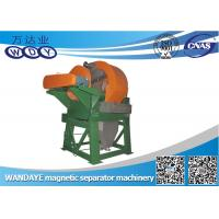 Wholesale High Gradient Vertical Ring Magnetic Ore Separator 1500mm Swivel Outer Diameter from china suppliers