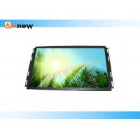 """Wholesale Wall Mount Advertising 21.5"""" LCD IPS Touch Screen Digital Signage 1920x1080 from china suppliers"""